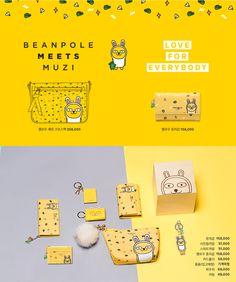 Beanpole x Kakao Friends