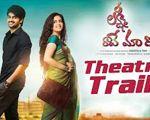 Lakshmi Raave Maa Intiki Movie Theatrical Trailer, Lakshmi Raave Maa Intiki Theatrical Trailer, Lakshmi Raave Maa Intiki Trailer, Naga Shourya, Avika Gor, Ali, Sayaji Shinde.