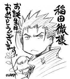 C'est l'anniversaire de Tetsu Inada, seiyuu de Kurogane et Iorogi notamment! Un dessin de Clamp pour fêter ça: