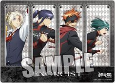 D.gray-man Desk Pad The Black Order Allen Lavi Kanda Lenalee 250x182mm Anime F/S