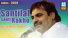 Mayabhai Ahir jokes | lok dayro by mayabhai ahir live santvani program | hasya no darbar with mayabhai ahir