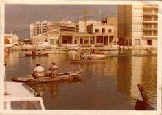 """Vista de """"El Pantà"""" en El Perelló. Principios de los 70. Fotografía hecha por Ramón Serrano García. Archivo Particular Familia Serrano"""