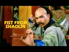 Wu Tang Collection: Fist From Shaolin - YouTube
