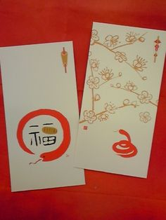 Snake Design Otoshidama (お年玉) Envelope for Japan's New Year Money Gift