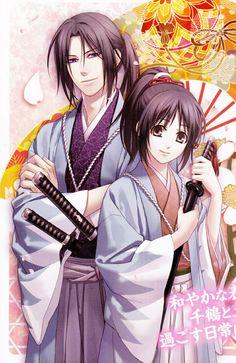 Hakuouki Shinsengumi Kitan - Hijikata Toshizō & Yukimura Chizuru