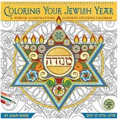 jewish new year holiday