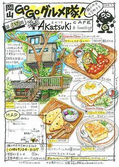 akatsuki cafe and something ushimado okayama japan