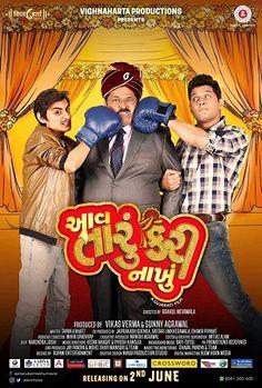 bey yaar movie download