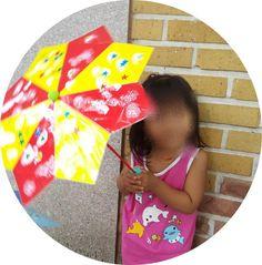 3세만들기 우산 만들기 비오는날 쓰지마라 ㅋㅋ 개학한 후 첫 만들기를 했네요~~ 전 좀 간단한 만들기를 좋... Preschool Activities, Hand Fan, Beach Mat, Outdoor Blanket, Paper Crafts, Tissue Paper Crafts, Paper Craft Work, Papercraft, Paper Art And Craft