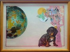 Puppy Universe
