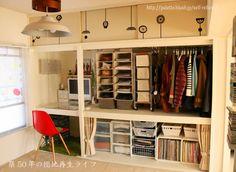お部屋作りはDIYで・・・まずは押し入れ改造計画! | ギャザリー