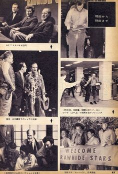 Eric Fleming Clint Eastwood in Japan 1962 JPN clippings 4 Sheets 7 Pages YC V | eBay