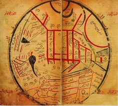 "World map of Mahmud al-Kashgari. Turcocentric world map published in al-Kashgari's ""Compendium of the languages of the Turks"" in the 11th century. The map is oriented with east on the top and the world is shown as encircled by the ocean."
