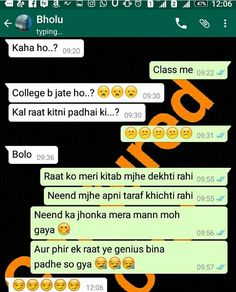 Funny WhatsApp chat   Funniest Whatsapp Chats   Funny ...