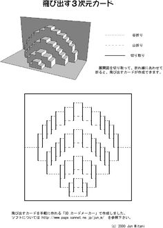 sample4.gif (549×768)