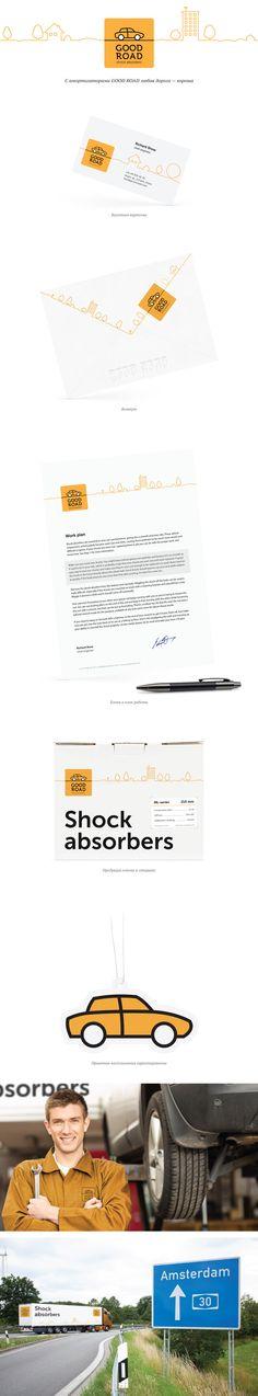 Логотип и фирменный стиль компании «GOOD ROAD», Фирменный стиль © ВикторНикишов Силуэт вдоль края конверта