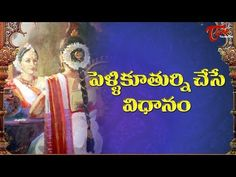 Anantha Lakshmi Garu Explains Process of Pellikuthuru Ceremony And Telugu Wedding Rituals Step by Step. Free Hand Rangoli Design, Rangoli Designs, Marriage Songs, Hindu Culture, Telugu Wedding, Wedding Rituals, Facial Exercises, Baby Shower, Inspirational