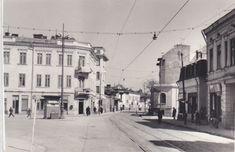 Calea Șerban Vodă,1963 Old Pictures, Romania, Street View, Places, Bucharest, Old Photos