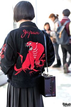 Tailor Toyo Tiger Japan Sukajan