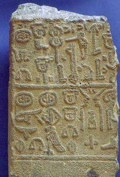 Relieves de Gobekli Tepe. Epipaleolítico 10.000-9000 a. C. Turquía.
