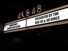 AKB48 Theater / AKB48劇場