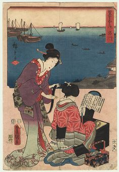 Shinagawa: Dressing Room, 1854 by Hiroshige (1797 - 1858) and Toyokuni III/Kunisada (1786 - 1864)