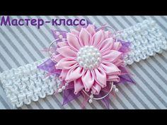 Цветок канзаши, Мастер-класс / Flower Kanzashi / Tutorial / DIY - YouTube