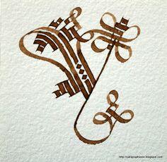 Second alphabet - Callie Calligraphy Alphabet, Calligraphy Fonts, Art Postal, Alphabet Symbols, Ribbon Jewelry, First Language, Illuminated Letters, Monogram Initials, Scribe