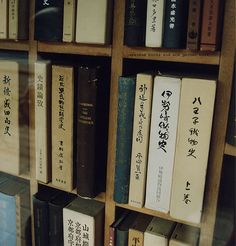 Japanese books!