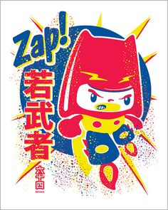 Zap! | Flickr - Photo Sharing!