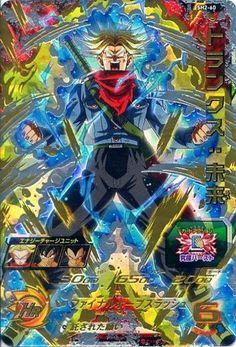 ドラゴンボールヒーローズ トランクス:未来(超サイヤ人怒り)