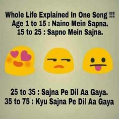 Mera toh 12 ke age mein hi Dil aa gya Crazy Jokes, Crazy Funny Memes, Funny Facts, Funny Friendship Quotes, Cute Funny Quotes, Funny School Jokes, Very Funny Jokes, Hilarious Memes, Sarcastic Jokes