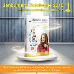 """""""เล่มเดียวตอบโจทย์ทุกความต้องการ""""  Jenbunjerd Catalogue 2018 มีสินค้าให้เลือกถึง 8,000 รายการ ครอบคลุมการใช้งานครบทุกอุตสาหกรรม  ขอรับ Jenbunjerd Catalogue 2018 ได้แล้ววันนี้ที่ Catalogue Sales ☎ 02-096-9999 (200 คู่สาย) หรือคลิก https://www.jenbunjerdstore.com/customer/account/create/  #jenbunjerd #jenbunjerdstore #เจนบรรเจิด"""