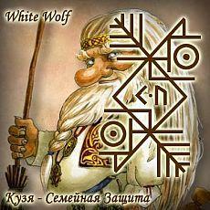 "Став ""Кузя - Семейная Защита"". Автор White Wolf"