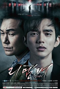 ASKKPOP,DRAMASTYLE Remember (Drama - 2015) Episode 07 - (English) TYPE4  (리멤버)is a December 9, 2015 -- TV series directed by Lee Chang-Min South Korea.PlotJin-Woo ( Yoo Seung-Ho  ) hasthe condition of Hyperthymesia which allows him to remember almost every day in perfect detail. To prove the innocence of his father, Jin-Woo becomes a lawyer. He struggles to prove his father's innocence, but he begins to lose his memory due toAlzheimer's. ..