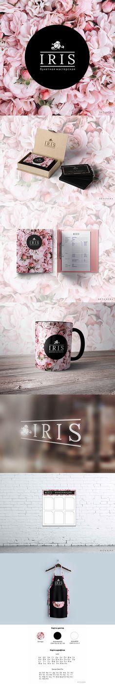 #логотип #фирменныйстиль #logo #flower #цветы