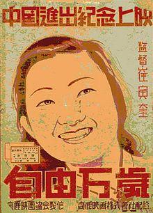 1940s Korea
