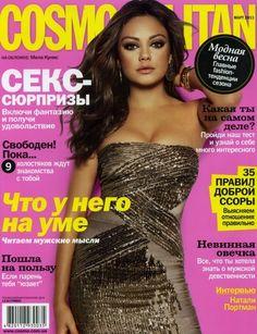 Mila Kunis Boyfriend, Cosmopolitan Magazine, Bridal Makeup, Ukraine, Hero, Actresses, Face, Beauty, Magazine Covers