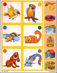 Логическое мышление Brain Activities, Montessori Activities, Educational Activities, Activities For Kids, Logic Games For Kids, Puzzles For Kids, Preschool Printables, Preschool Worksheets, Visual Learning