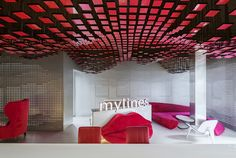 the mylines hotel not only focuses on stimulating its guests, but aims to create four indispensable senses: relaxation, romance, relief and passion.