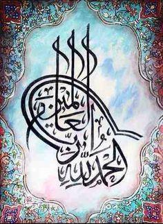 Handmade original Islamic art ottoman style by MaryamOvais on Etsy