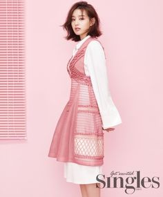 Kim Ji-won in spring fashion | Koogle TV