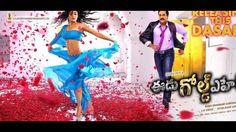 EeduGoldEhe Telguu Movie Release Date Poster   N Shankar   Sunil   Richa...