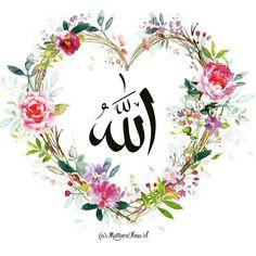 Allah The Greatest Name❤ Allah Wallpaper, Islamic Quotes Wallpaper, Kaligrafi Allah, Eid Mubarak Wishes, Allah Calligraphy, Beautiful Names Of Allah, Islamic Cartoon, Alphabet Wallpaper, Islamic Paintings