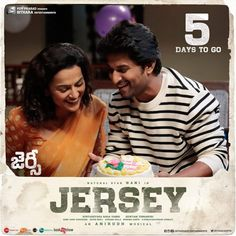 5 Days to go for Do watch Arjun's story unfold in theatres, only! Star Cast, News Source, Going Natural, Indian Movies, News Articles, Current Events, To Go, Theatres, How To Plan