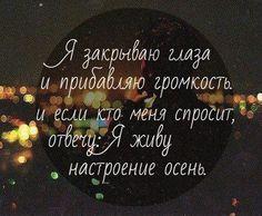I dont no