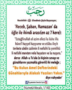 Allah Islam, Islam Quran, Sufi, Prayer, Allah