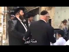 """The Best Reaction Ever Seen To Arabs Shouting """"Allahu Akbar"""" at Jews - Israel Video Network"""