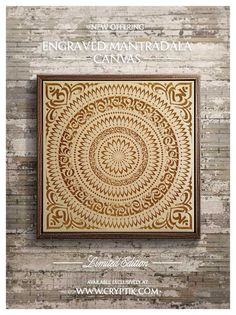 Engraved 'Mantradala' by CRYPTIK #cryptikmovement http://typo-graphical.com/engraved-mantradala/