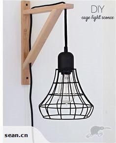 IKEA - EKBY Bracket | Trade Me
